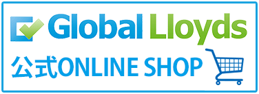 Global Lloyds 公式ONLINE SHOP